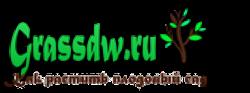 grassdw.ru